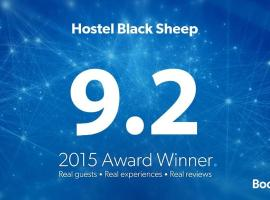 Hostel Black Sheep