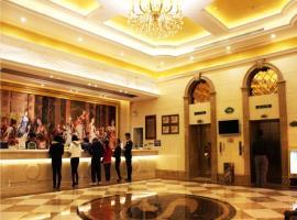 Vienna Hotel Xi'an High-Tech Development Branch, Xi'an