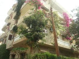 Royal Apartments Luxor, Luxor