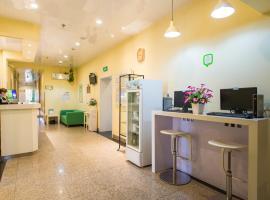 Hi Inn Qingdao Electronic Information City, Qingdao