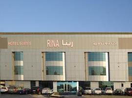 Rina Suites, Riyadh