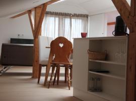 Appartement Aich-Assach, Aich