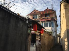 上海青园雅墅客栈, Qingpu