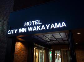 City Inn Wakayama