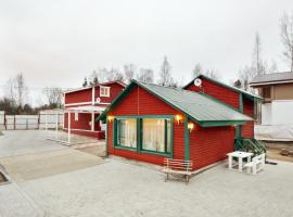 Holiday Home Scandi Nordic, Vyborg