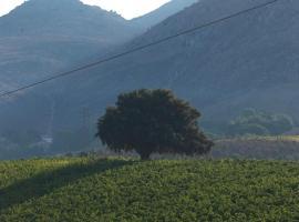 Agriturismo Al Poggetto, Piana degli Albanesi