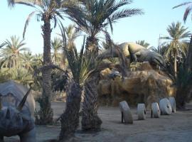 Palm Gîte, Tozeur