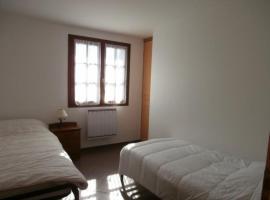 Rental Apartment L'oree du lac - Biarritz