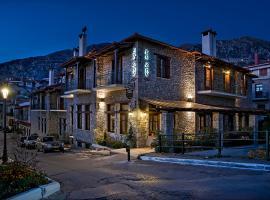 Ef Zin Studios & Suites Hotel, Aráchova