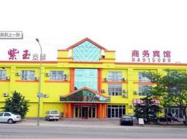 Seaview Apartment Zhonglian Free Port, Qingdao