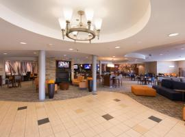 Courtyard by Marriott Canton, Canton