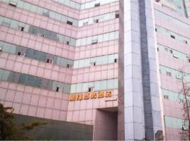 Qingdao Yijie Business Hotel