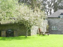 Darragh Cottages, Darragh Bridge