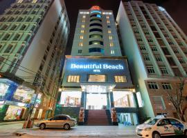Beautiful Beach Hotel