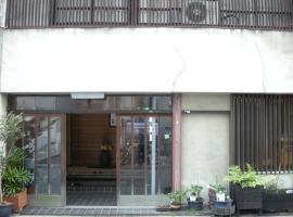 , Takamatsu