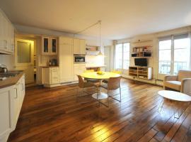 Apart of Paris - Le Marais - Rue de Montmorency - 2 Bedroom