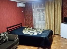 Guest House Uyt, Znamenskiy