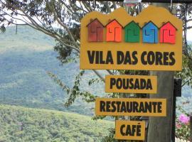 Pousada Vila das Cores, Lavras Novas
