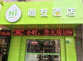 Hi Inn Shanghai North Xizang Road