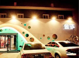 Qingdao Jinsha International Business Hotel Shandong Road