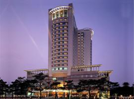 Shantou Junhua Haiyi Hotel (Formerly: Meritus Shantou China), Shantou