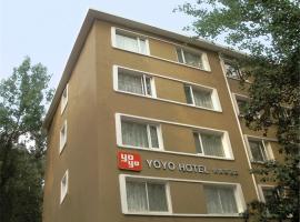 Beijing Yoyo Hotel