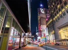 Hilton Garden Inn Times Square Central, Njujork