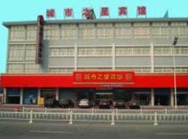 Jing Jiang City Star Hotel, Jingjiang