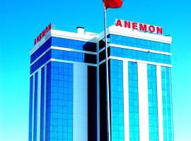 Anemon Konya, Konya