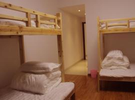 Both Side of Love Youth Hostel, Kunming