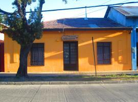 Residencial Alemana, Curicó