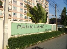 Park Lane Condominium, جومتين بيتش
