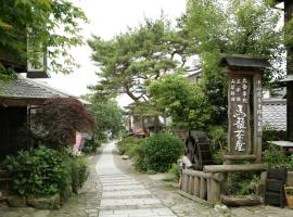 Magome Chaya, Nakatsugawa