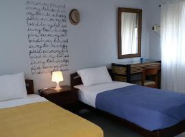 My Hostel Boracay, Boracay
