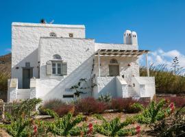 Nikos House, Molos Parou