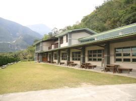 Hualien Taroko Mountain Dream B&B, Xincheng