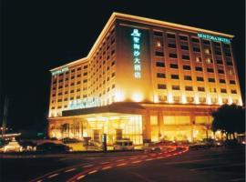 Sentosa Hotel Shanghai, Fengxian