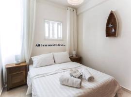 Apartment Shantell, Netanya