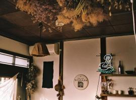 Osaka Guest House Drummer's Dream, Sakai