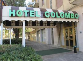 ホテル コロンボ
