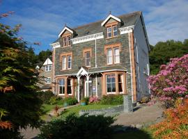 Maple Bank Country Guest House, Keswick