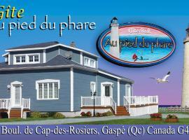 Gite au Pied du Phare, Cap-des-Rosiers
