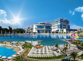 Ilica Hotel Spa & Wellness Resort, Cesme