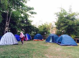 Min House Camp