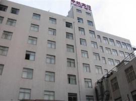 Shanghai Astronautic Hotel