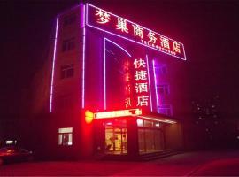 Beijing Mengchao Business Hotel, Changping