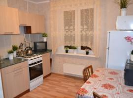 Apartment Engelsa 14a