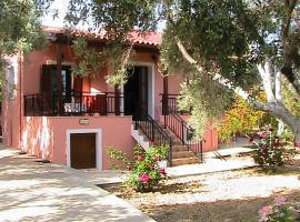 Villa Pagkalohori Village 5225, Pangalochori