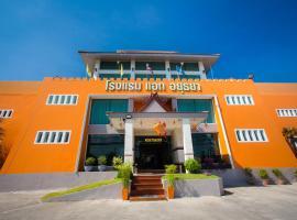 At Ayutthaya Hotel, Ban Khan Ham