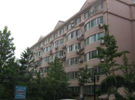 Jinan Big Watermelon Girl's Youth Hostel Branch 1, Jinan